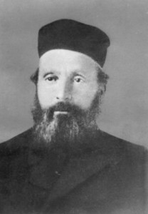 Rabbi Eliezer Gordon Zt'l