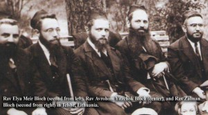 Rabbi Zalman Bloch, Rabbi Avraham Yitzchok Bloch and Rabbi Eliyah Meir Bloch