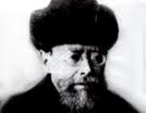 Rabbi Yosef Leib Bloch Zt'l