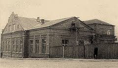 The Telz Yeshivah in Lithuania